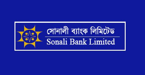 Shownale-Bank20160228080412