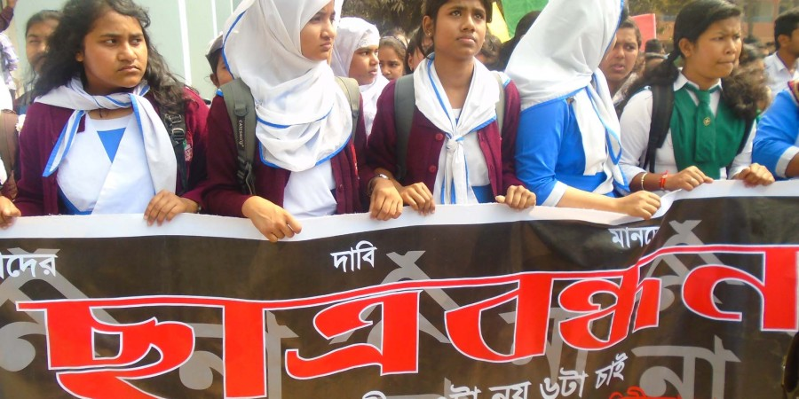 Thakurgaon Students Human Chain Pic_02