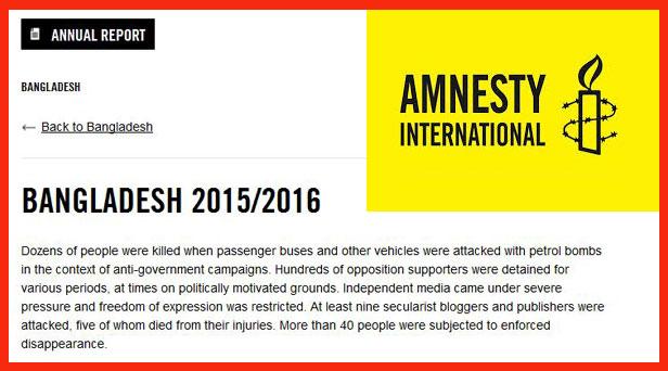 amnesty-inernational_103329