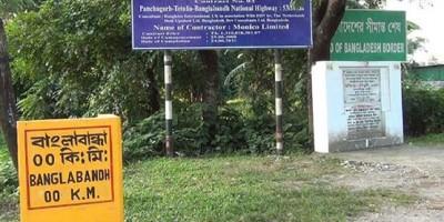 bangla-bandha