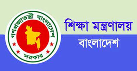 education-ministry-md20160229085250