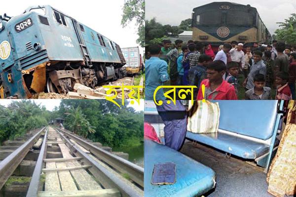 rail-tanim-trainpic_101640