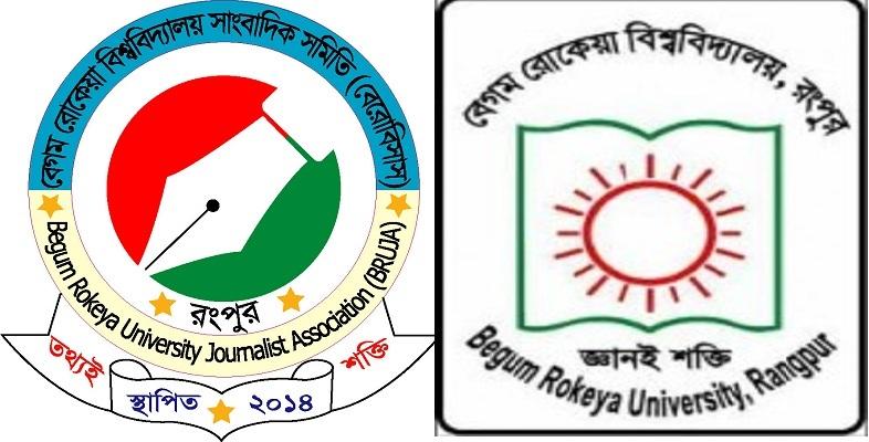 BRUJA logo (1)