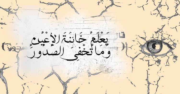 Ebadat-Top20160319074606