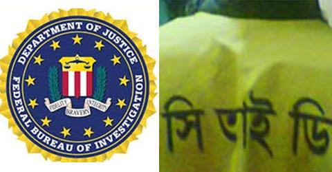 FBI-CID20160318052704