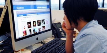 Facebook-Launched-Facebook-At-Work