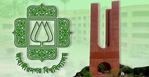 Jahangir-nagor-U_logo20160312024313