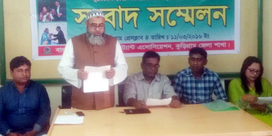 Kurigram Press Conference Photo, 11-03-16
