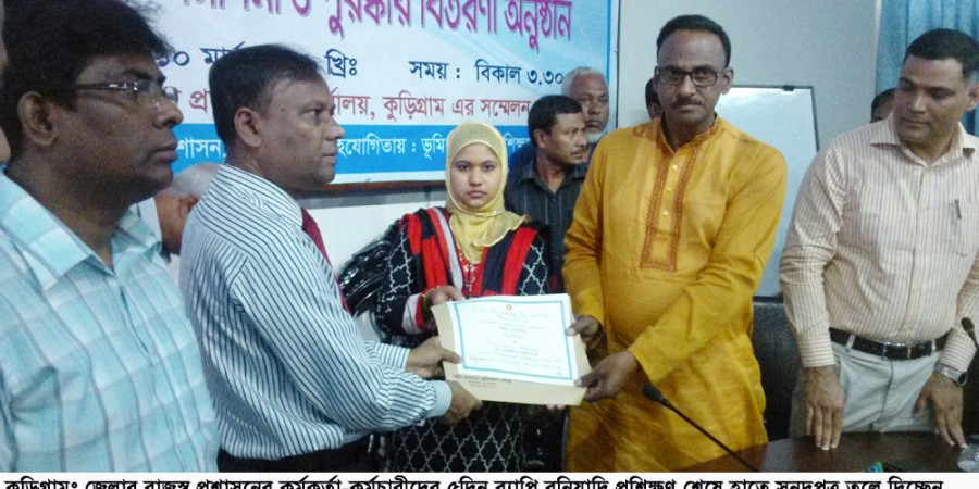 Kurigram Training Photo-(01), 10-03-16