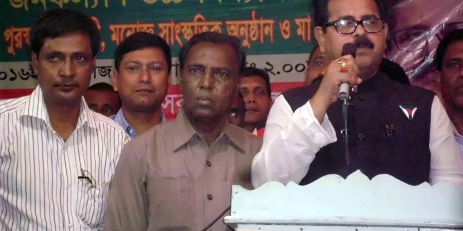 Pic MP Raninagar 30.03.2016