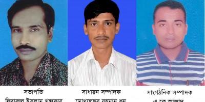 Ramgoti-lakshmipur-news 7-03-16 (1)