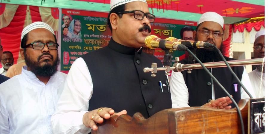 Raninagar MP Pic.