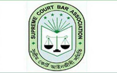 Supreme_Court1458617574