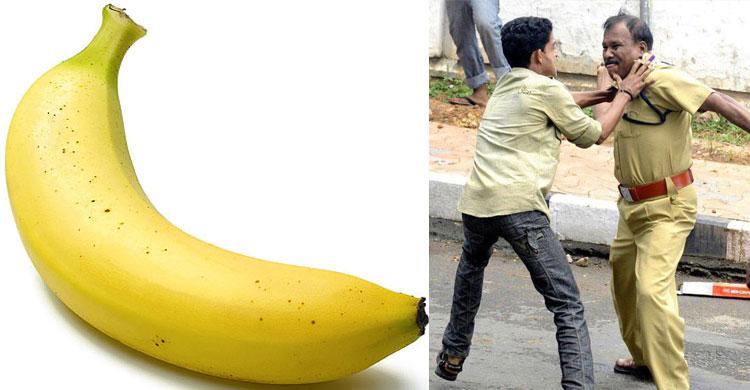 banana20160311133941