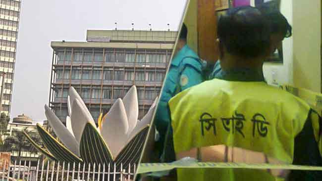 bangladesh-bank+cid_7226