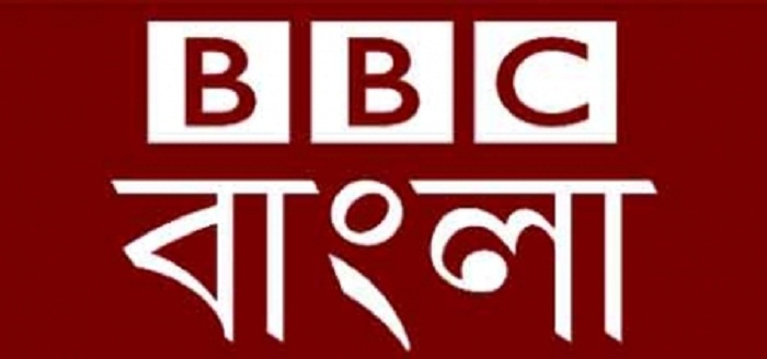 bbbcccc-bangla