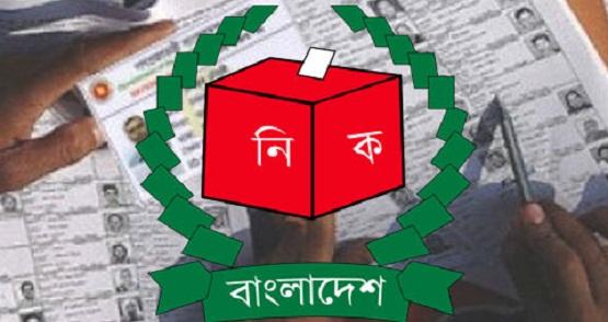 election-commisison