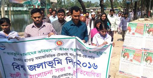 tahirpur news pic-01.03.16