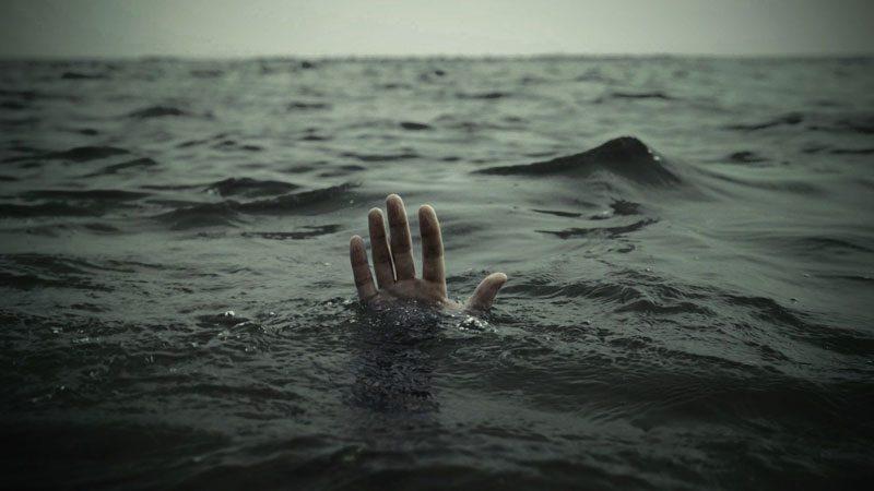নদীতে ডুবে মৃত্যু