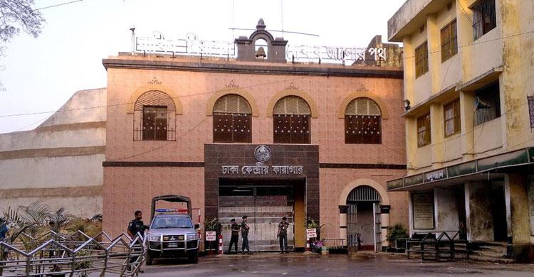 Dhaka-central-Jal20160428062402
