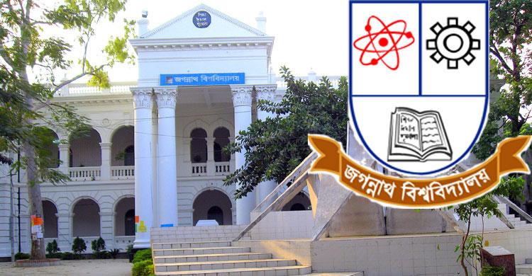 Jagannath-University220160412050542 (1)