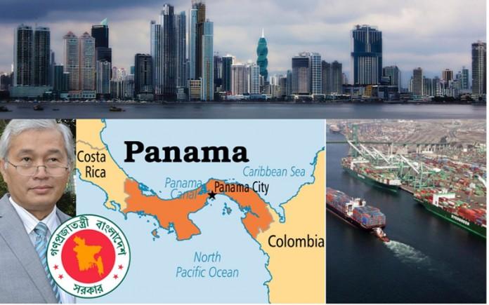 Need-Bangladesh-Mission-in-PANAMA-01-696x435