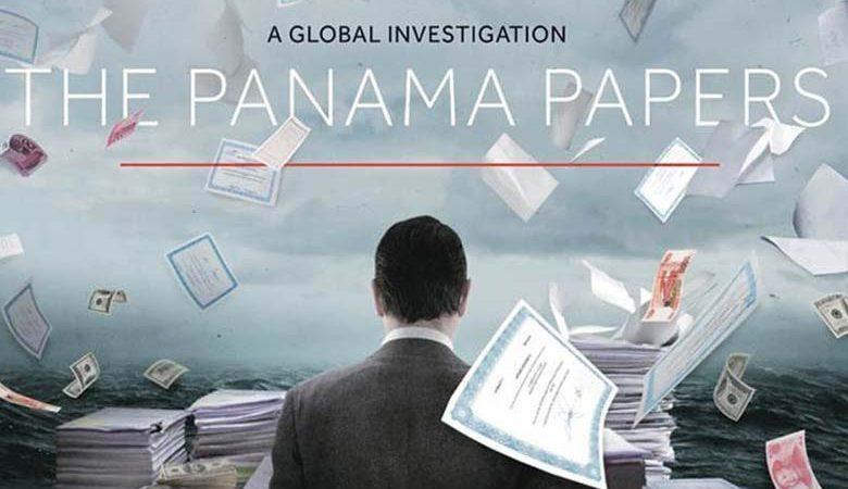 Panama1462005037