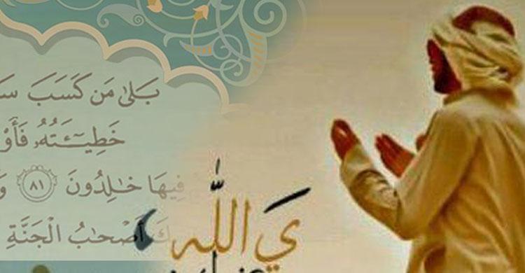 Quran-Top20160404053006