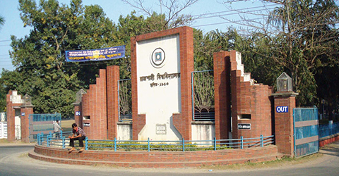 Rajshahi_University-medium20160422034012