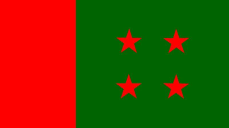 awamilig-flag