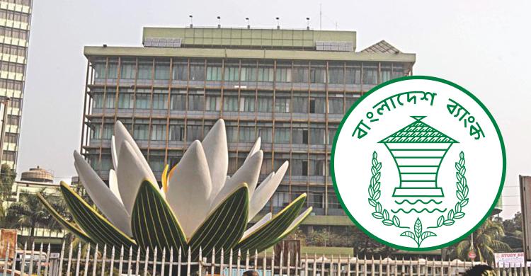 bangladesh-bank20160324073858 (1)