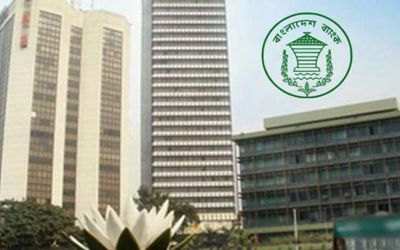 bangladesh_bank1460957214