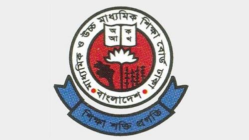 dhaka_education_board_9391
