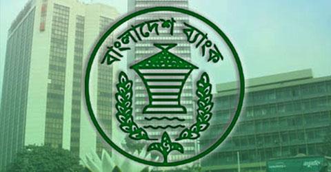 Bangladesh-Bank20160530075557
