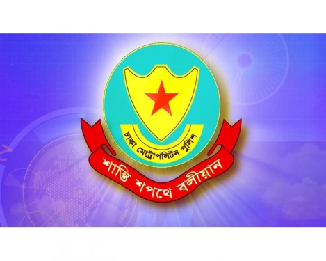 DMP_Logo12