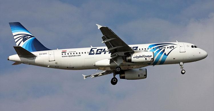 EgyptAir20160519090816