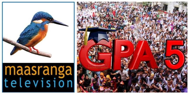 GPA 5 & Congratulations to MAASRANGA Television - 01