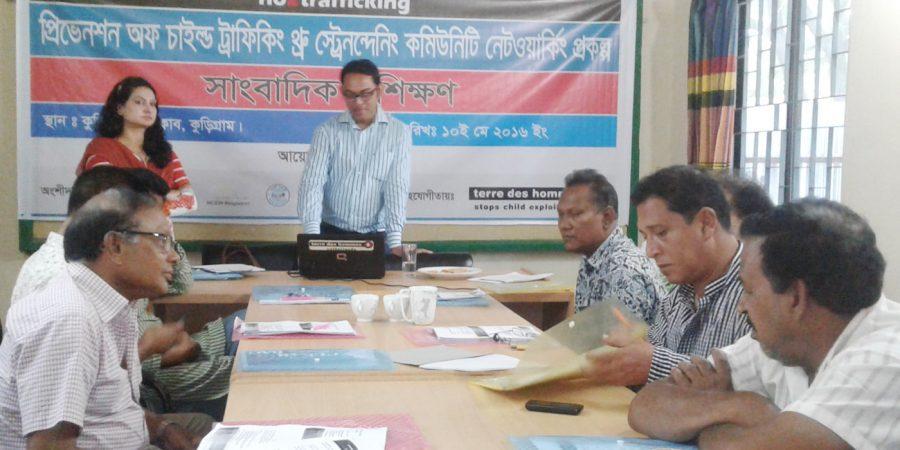 Kurigram Press Training Photo_ 10-05-2016