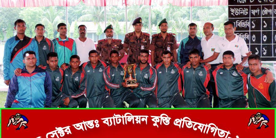Kurigram Sports pic-12.05.16