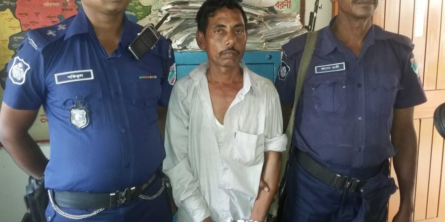 Magura  Criminal  Arrest -1