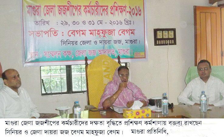 Magura Jaj Pic 30-05-16