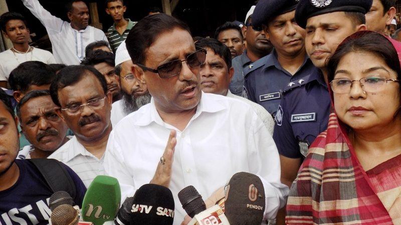 Minister 1 Munshiganj 23.05.2016