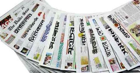 News-paper20160508103947