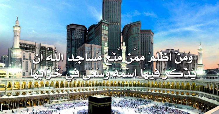 Quran-Top20160505064641