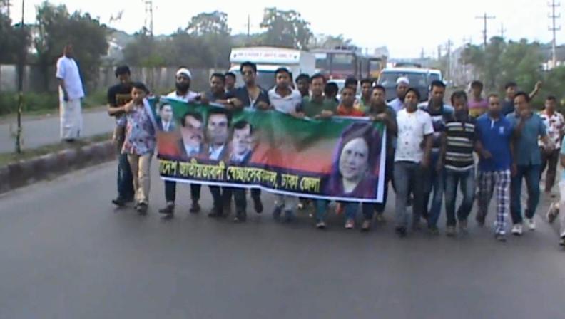 Savar BNP Pic