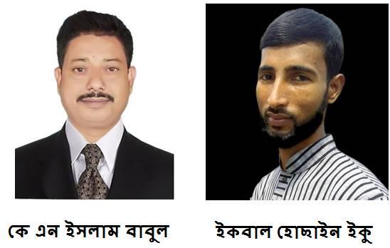 Sirajdikhan Press Club