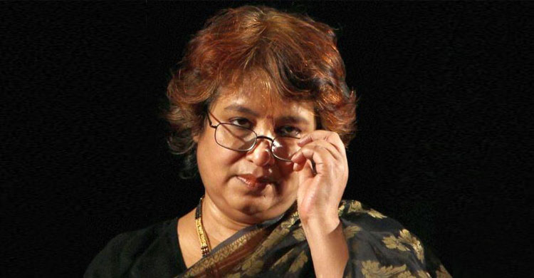 Taslima-nasrin20160517150000