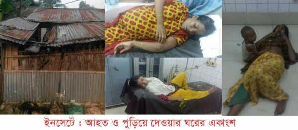 Victim-Picture-Coxs-Bazar._1