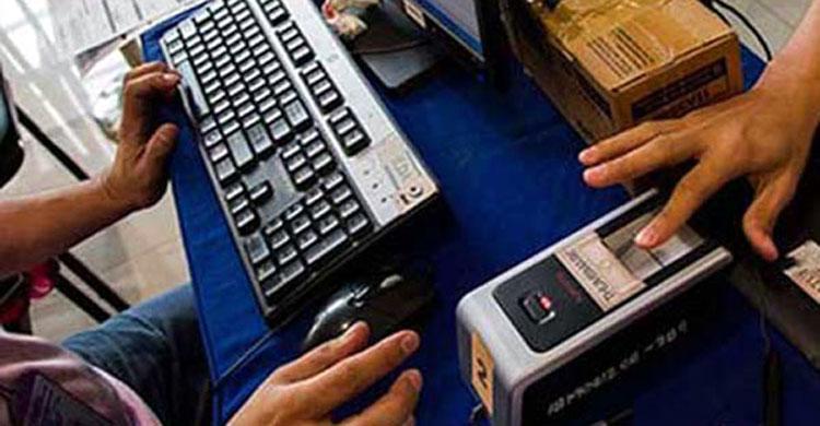 biometric-320160528031823sim