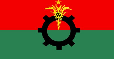 bnp-logo20160510115628